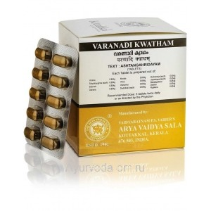 Варанади Кватхам для баланса Капха доши и снижения веса 100 таб. Коттаккал Аюрведа (Varanadi Kwatham Kottakkal Ayurveda) Индия