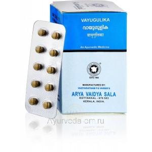 Вайю Гулика лечение нервной системы и дисбаланса вата-доши 100 таб. Коттаккал Аюрведа (Vayugulika Kottakkal Ayurveda) Индия