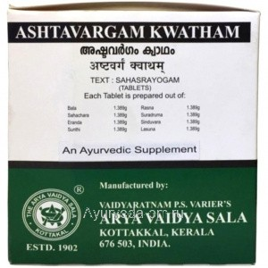 Аштаваргам Кватхам, артриты, ревматизм 100 таб. Коттаккал Аюрведа (Ashtavargam Kwatham Kottakkal Ayurveda) Индия