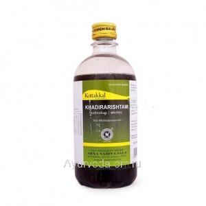 Аюрведический сироп Кхадирариштам Противовоспалительный и для Иммунитета 450 мл. Коттаккал Аюрведа (Khadirarishtam Kottakkal Ayurveda) Индия