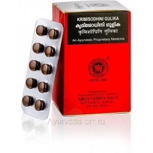 Кримишодхини Гулика, антипаразитарное средство 100 таб. Коттаккал Аюрведа (Krimisodhini Gulika Kottakkal Ayurveda) Индия