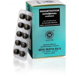 Манасамитра Ватакам, для улучшения деятельности мозга 100 таб. Коттаккал Аюрведа (Manasamitravatakam Kottakkal Ayurveda) Индия