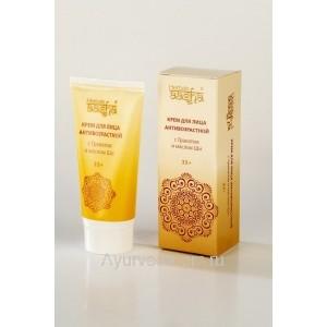 Индийский Крем Для Лица Антивозрастной 35+ с Гранатом и Маслом Ши 30г. Herbals Aasha
