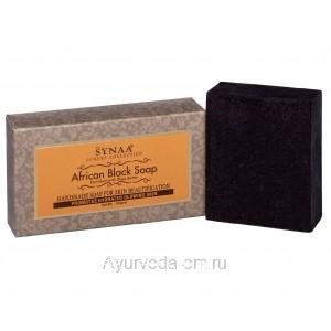 Африканское чёрное мыло с маслом Ши LUXURY COLLECTION ручной работы 100 гр, Synaa Индия