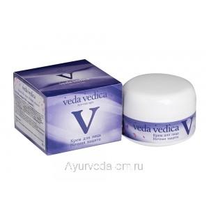 """Ночной крем для лица """"Ночная защита"""", 50 г. Веда Ведика (Veda Vedica)"""