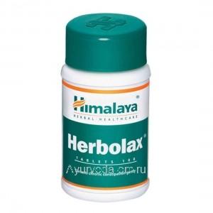 Херболакс, 100 таблеток Хималая (Herbolax Himalaya) мягкое слабительное