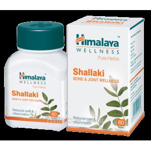 Шаллаки, 60 таблеток, Индия (Shallaki Himalaya)