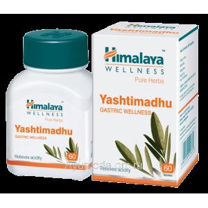 Яштимадху 60 таблеток Гималая, Индия (Yashtimadhu Himalaya)