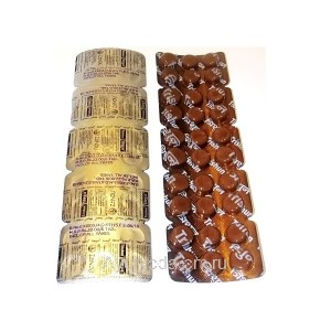 Тришун, 30 таблеток (Trishun Zandu), Индия (от простуды, гриппа, насморка и температуры)