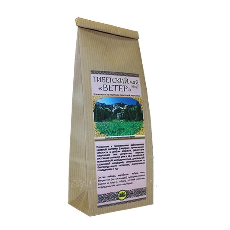 тибетский чай для похудения фруктовый вкус