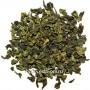 Китайский чай Те Гуань Инь Ван (Китай) 50г.