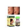 Вартосин средство для удаления папилом и бородавок (WARTOSIN Wart Remover) 3 мл. Индия