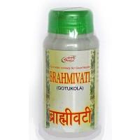 Брами Вати, 200 таб., Шри Ганга (Brahmivati Shri Ganga)