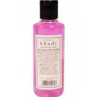 """Гель для душа Кхади """"Роза и Мед"""", 210 мл. (Khadi Orange Lemongrass)"""